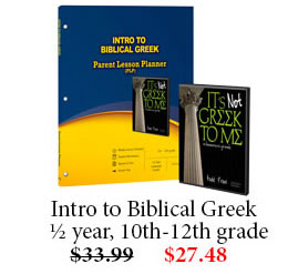 Intro to Biblical Greek