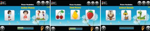 mobile program screenshots